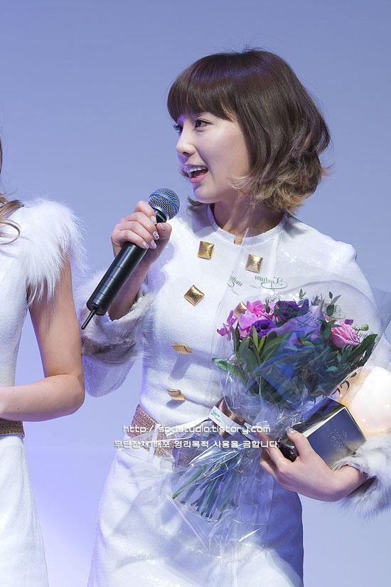 SNSD Taeyeon at Daum Life on Awards