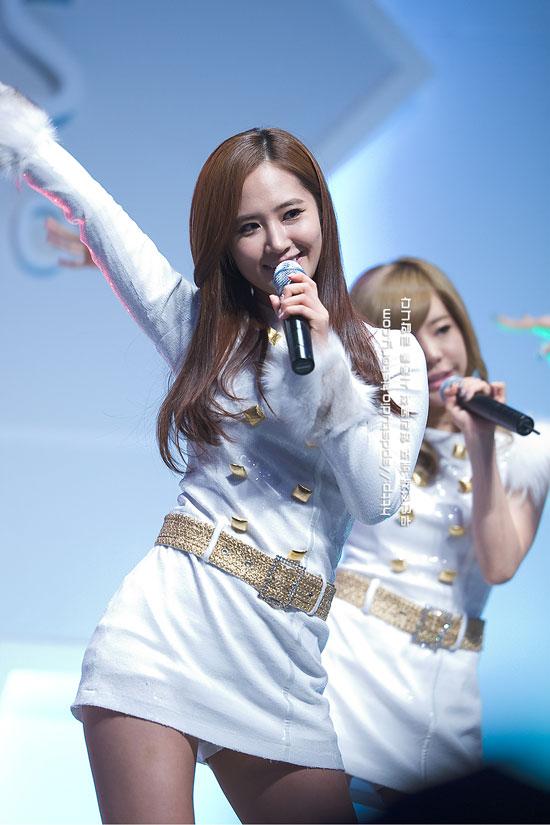 SNSD Yuri at Daum Life on Awards