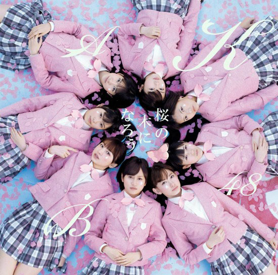 Japanese girl group AKB48 picture