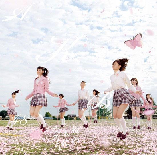 AKB48 Sakura no Ki ni Narou
