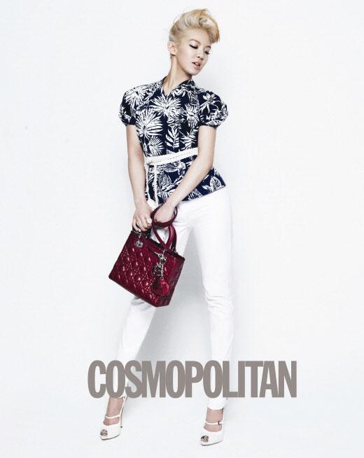 Girls Generation Hyoyeon on Cosmopolitan with Lady Dior