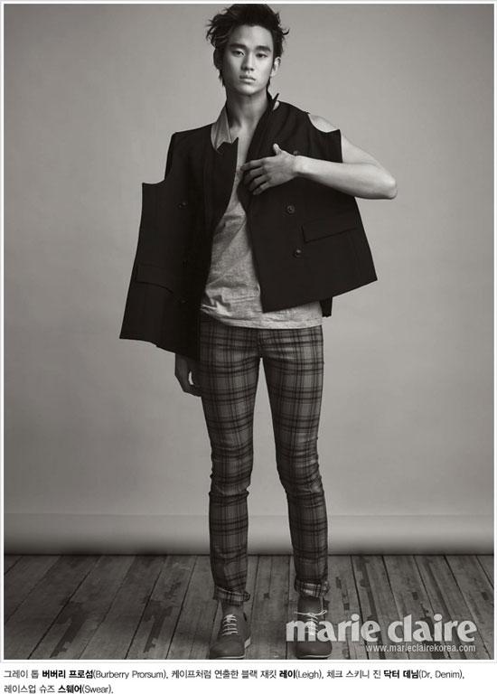 Kim Soo-hyun on Marie Claire magazine