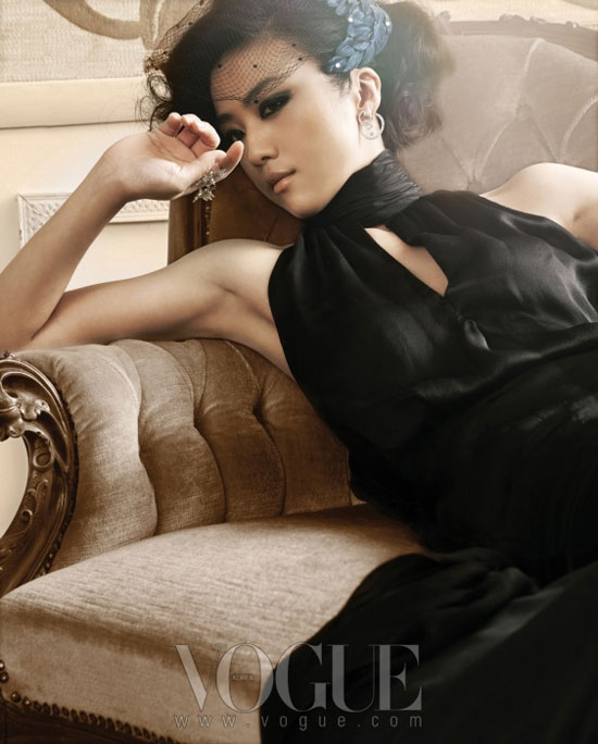 Tang Wei on Vogue magazine