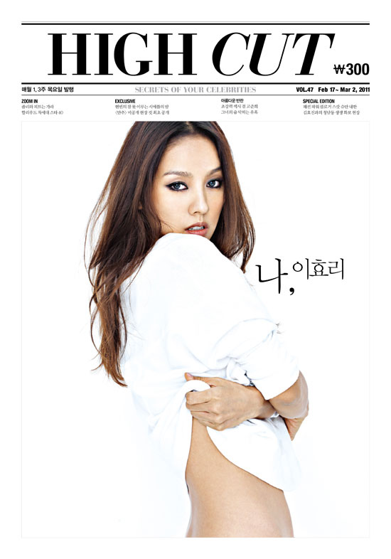 Lee Hyori Calvin Klein jeans High Cut magazine