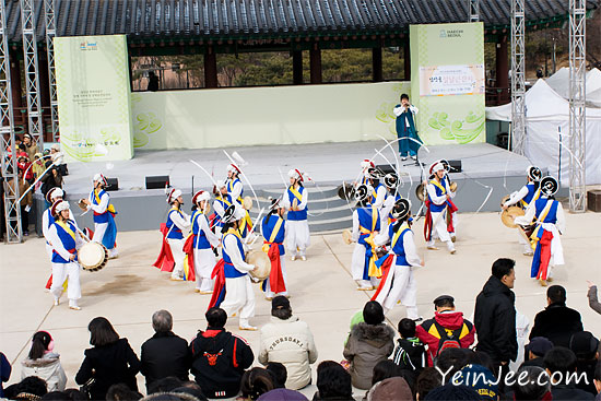 Korean New Year at Namsangol Hanok Village, Seoul
