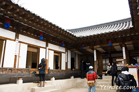 Traditional Korean house at Namsangol Hanok Village