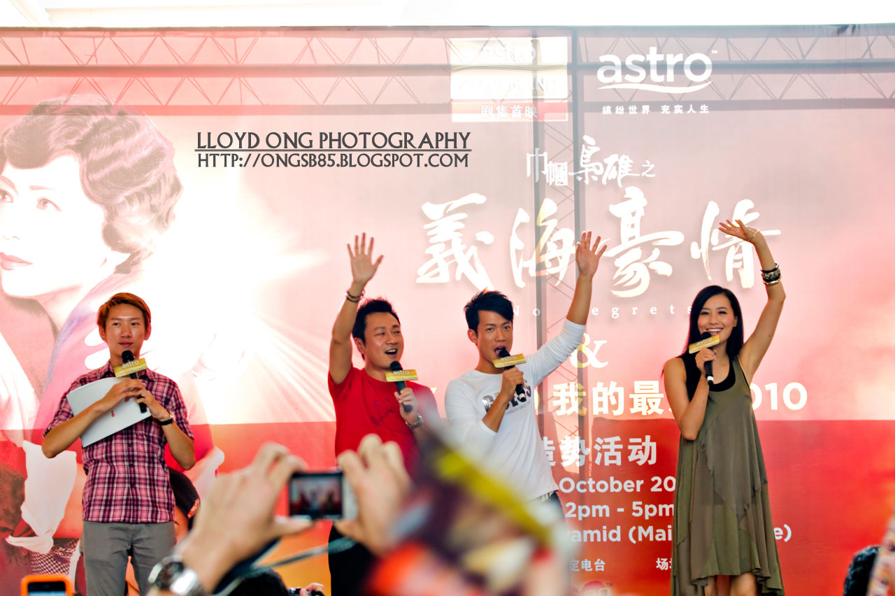 TVB Astro No Regrets Malaysia fan meeting