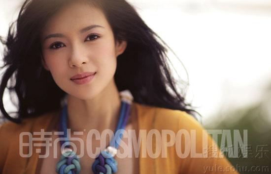 Zhang Ziyi on Cosmopolitan China magazine