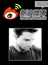 Tom Cruise Sina Weibo