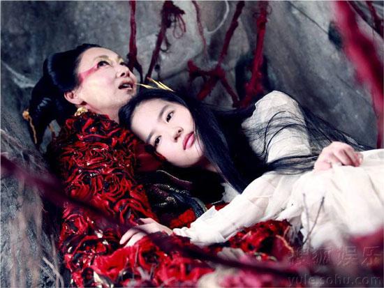Liu Yifei iin A Chinese Ghost Story