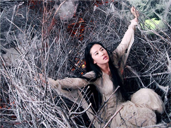 Liu Yifei in A Chinese Ghost Story