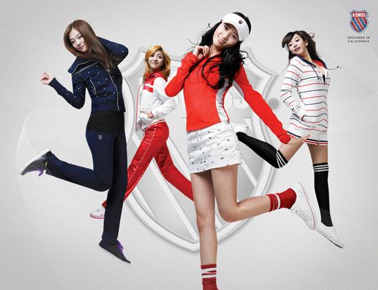f(x) members K-Swiss sportswear