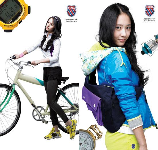 f(x) Krystal K-Swiss sportswear