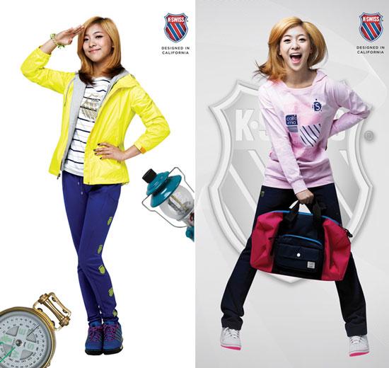 f(x) Luna K-Swiss sportswear