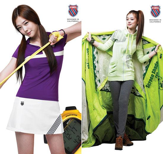 f(x) Sulli K-Swiss sportswear