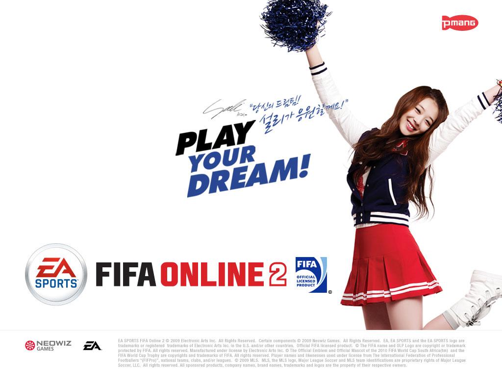 f(x) Sulli FIFA Online wallpaper