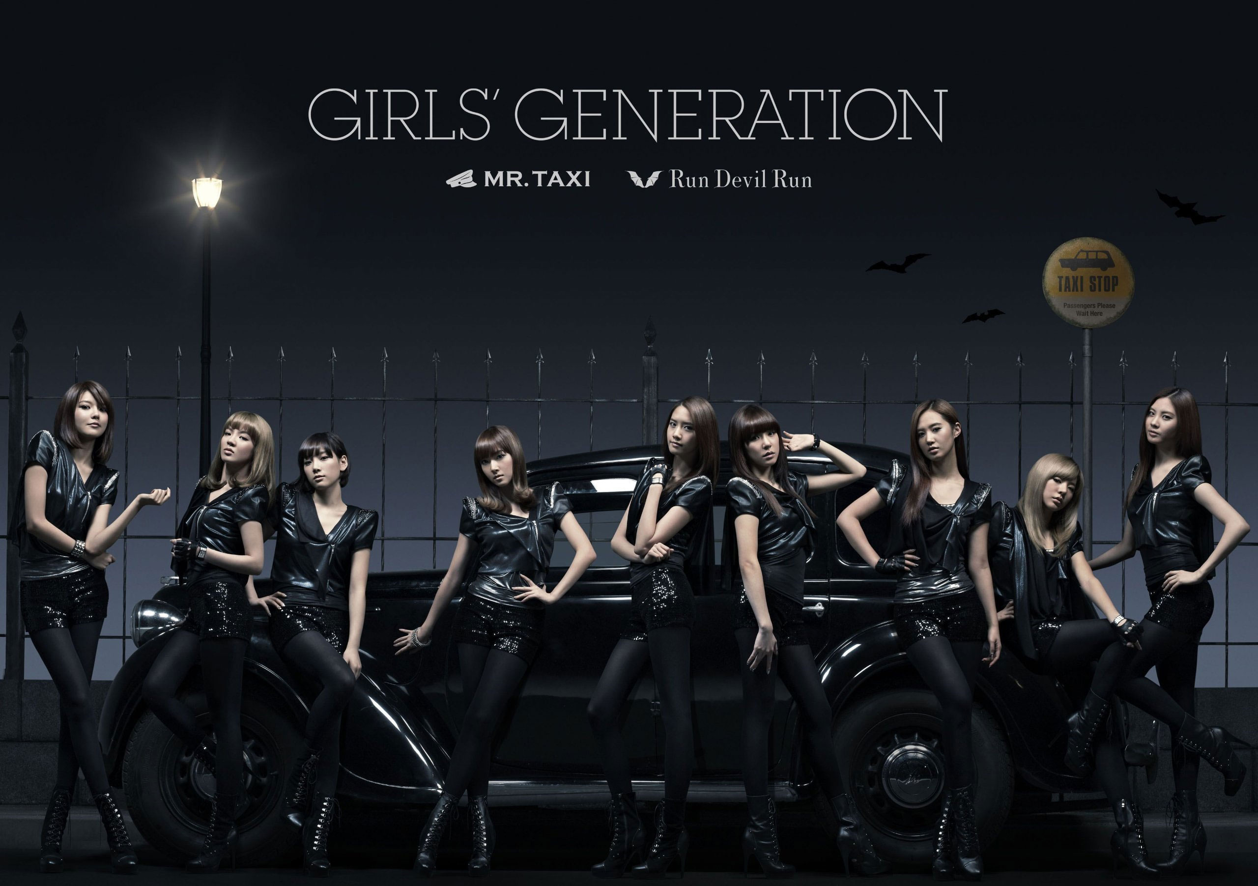 Girls Generation Mr Taxi Japan single album