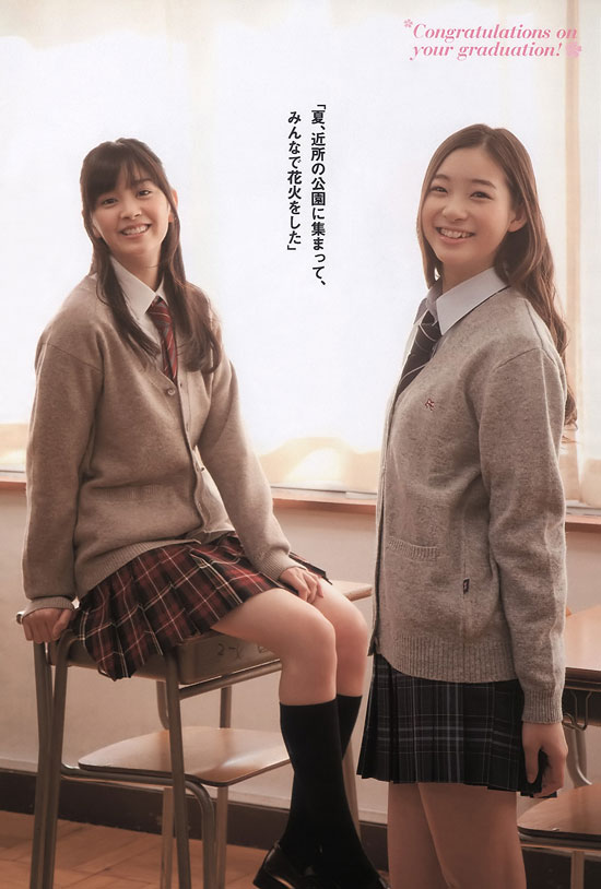 Japanese school girls Rika Adachi and Anna Ishibashi