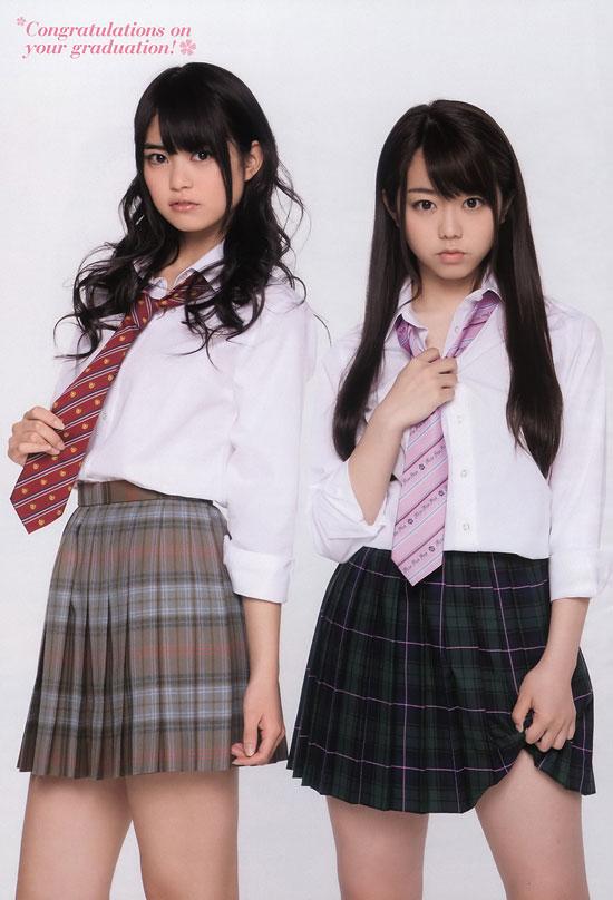 Japanese school girls Minami Minegishi and Ami Maeda