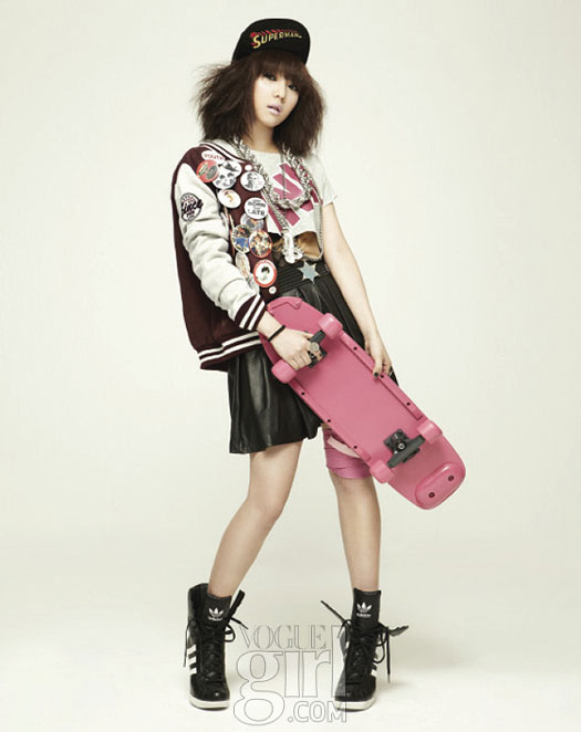 Lee Min-young Vogue Girl Pink Wings 2011