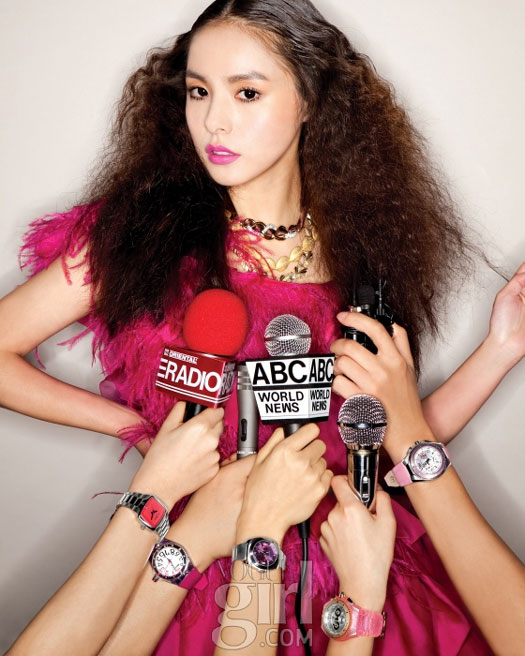 Min Hyo-rin Vogue Girl Pink Wings 2011
