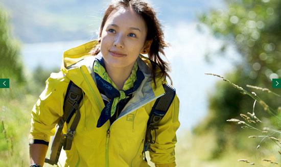 Lee Hyori Fila Sport spring fashion