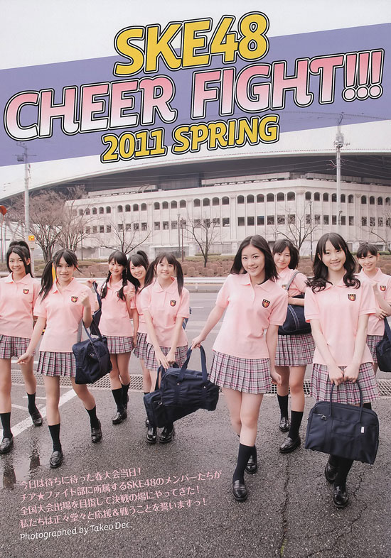 SKE48 Japanese high school cheerleaders