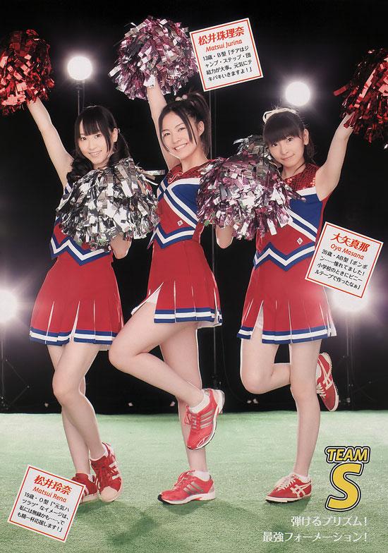SKE48 Rena Matsui, Jurina Matsui and Masana Oya