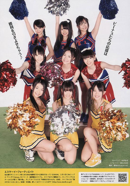 SKE48 Japanese cheerleaders