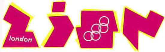 London 2012 Olympics logo Zion resemblance