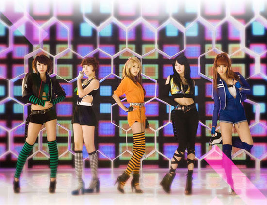 4minute Heart to Heart