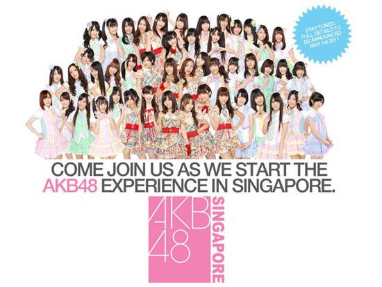 AKB48 Singapore theatre
