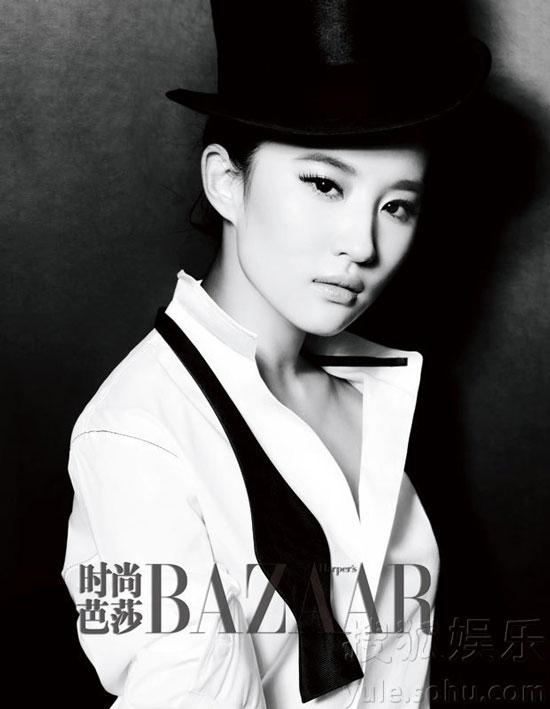 Crystal Liu on Harpers Bazaar China
