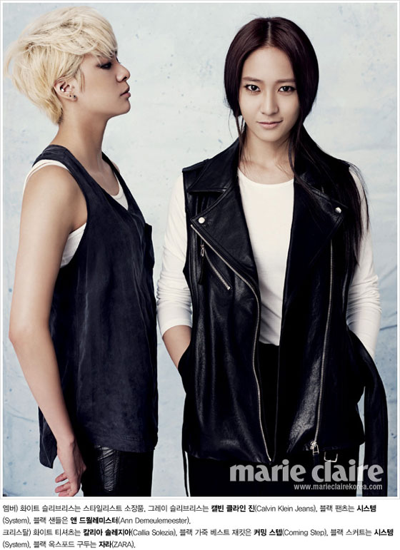 f(x) Marie Claire Korean magazine
