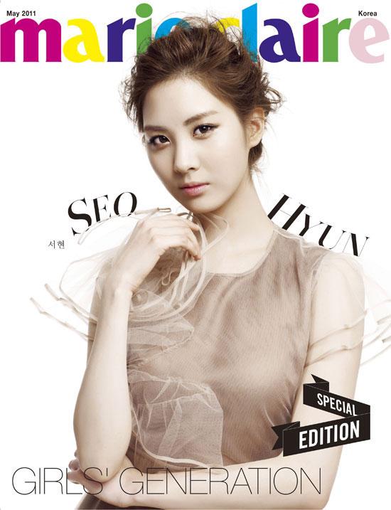 Girls Generation Seohyun Marie Claire magazine