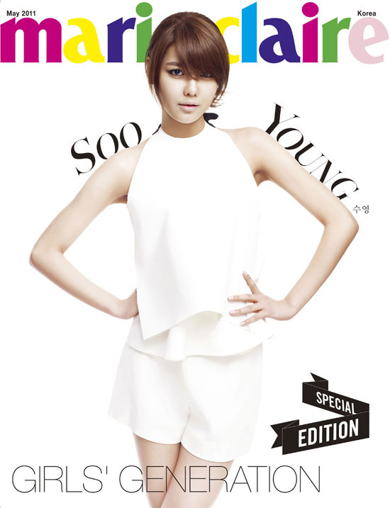 Girls Generation Sooyoung Marie Claire magazine