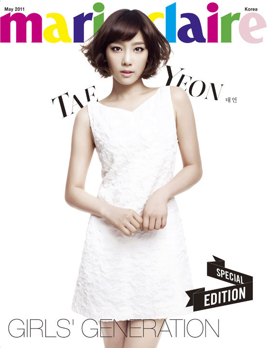 Girls Generation Taeyeon Marie Claire magazine