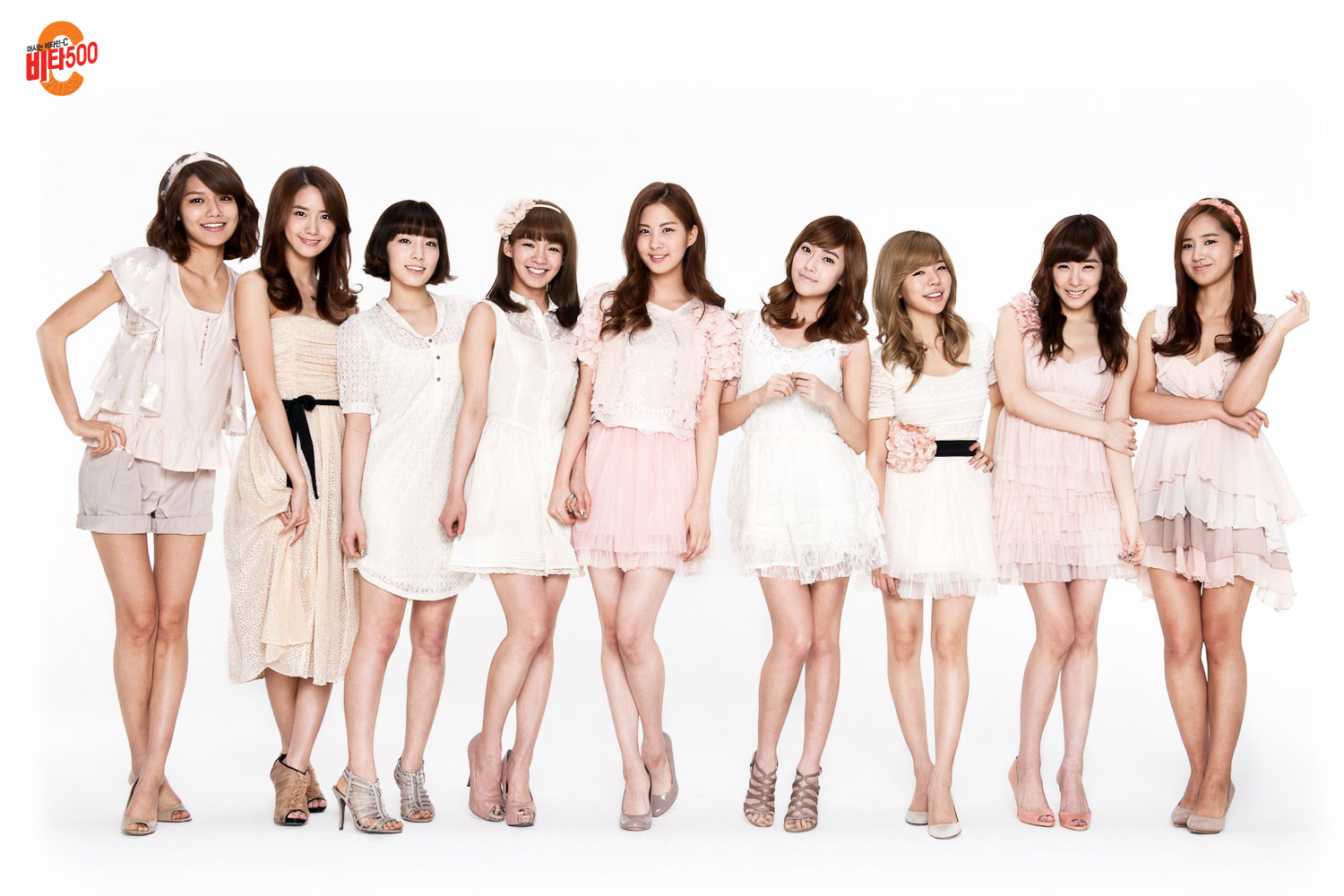 girls generation Girls' generation - all products at yesasiacom with free international shipping.