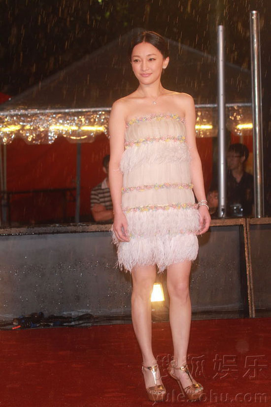 Zhou Xun at Hong Kong Film Awards 2011