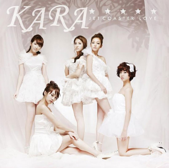 Kara Jet Coaster Love Japanese concept photo