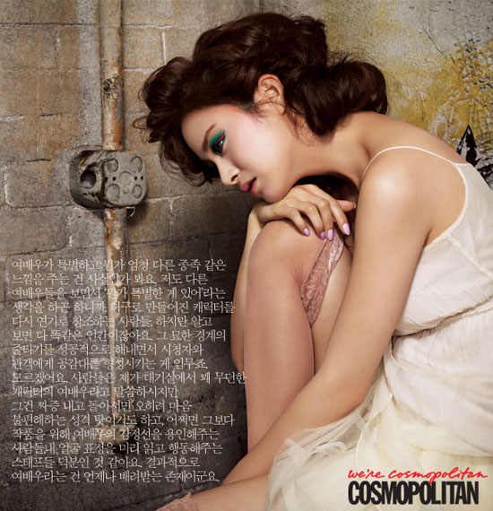 Kim Tae-hee Korean Cosmopolitan Magazine