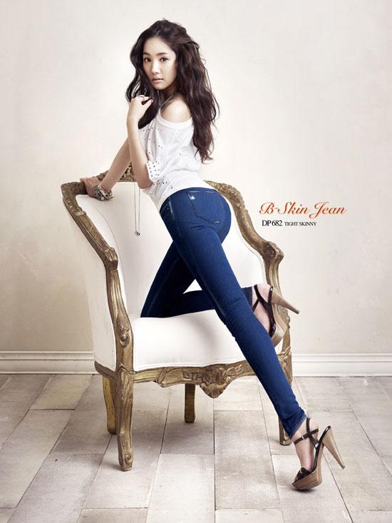 Park Min-young Bu