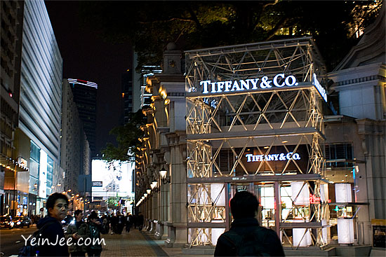 Hong Kong Canton Road Tiffany flagship store