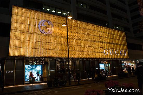 Hong Kong Canton Road Gucci flagship store