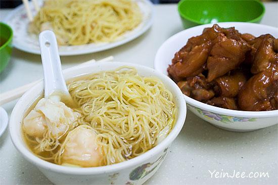 Hong Kong Mak Mun Kee wonton noodles restaurant