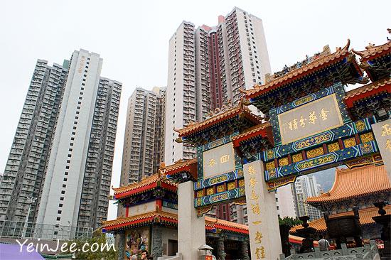 Hong Kong Wong Tai Sin Temple