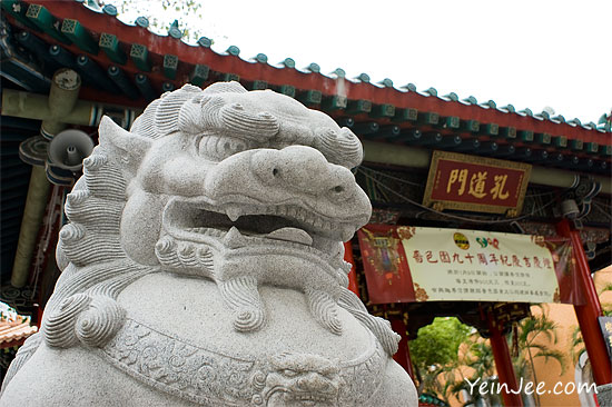 Hong Kong Wong Tai Sin Temple stone lion guardian