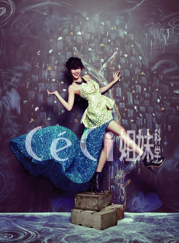 Wang Ji-hye Ceci China