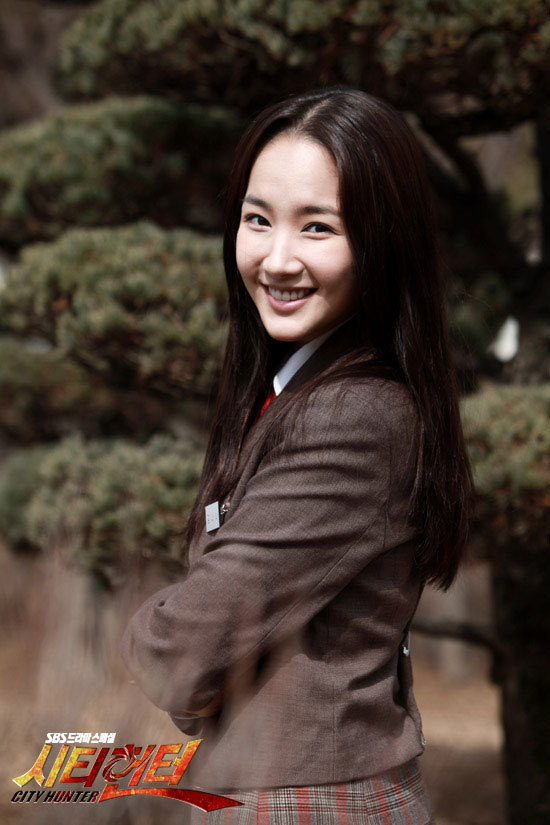 City Hunter Park Min-young