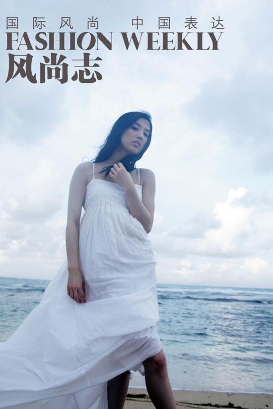 Eva Huang Fashion Weekly magazine